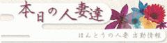本日の出勤表(写真ナシ)